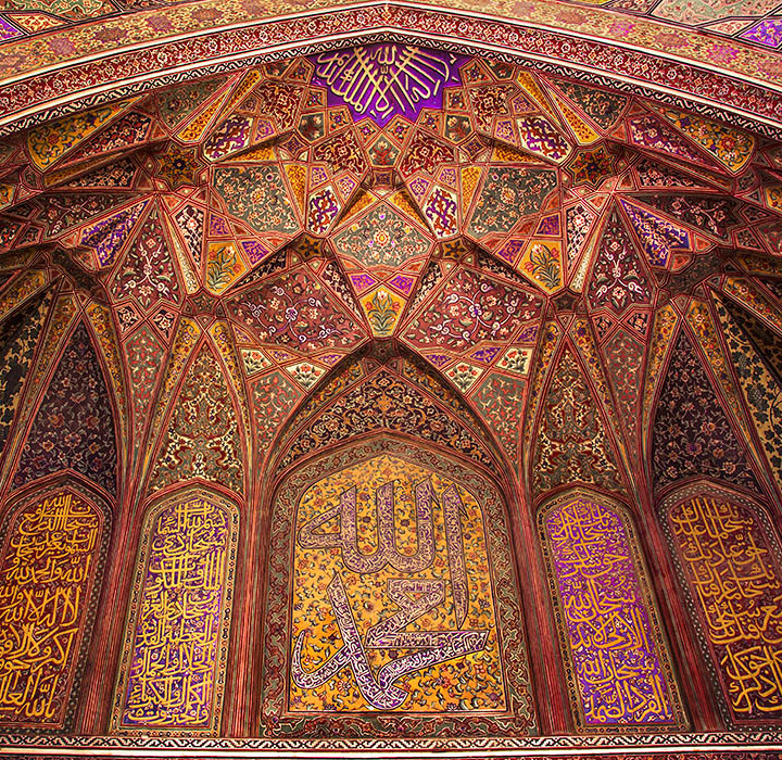 Caliigraphy And Marvels Of Fresco Paintings At Wazir Khan Mosque In Lahore Pakistan